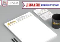 """Ремонтно-техническое предприятие """"Арсенал"""""""