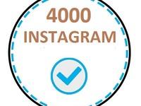 3000 подписчиков в Инстаграм + 1000 в подарок