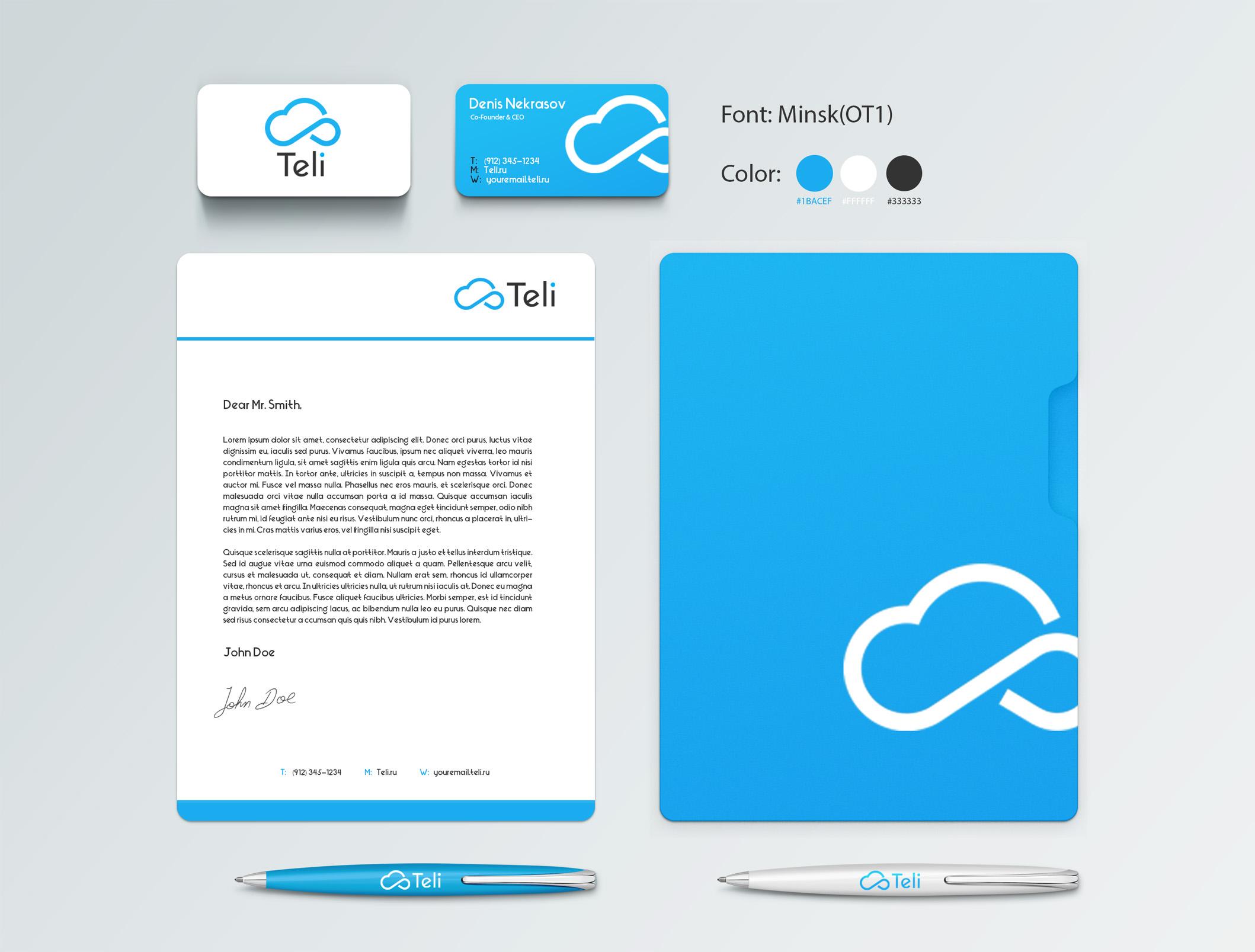 Разработка логотипа и фирменного стиля фото f_25658fff4b3e0d8a.jpg
