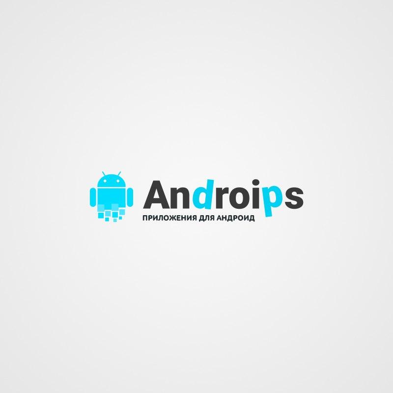 андроид