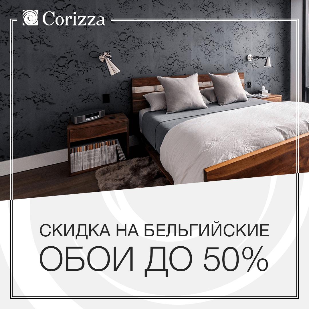 Corizza_insta_001