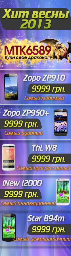 мтк6589