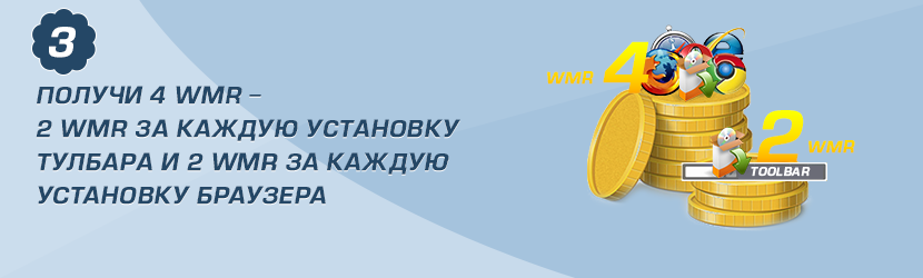 1траф1