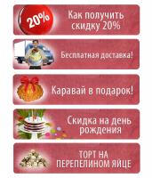 серия для магазина тортов