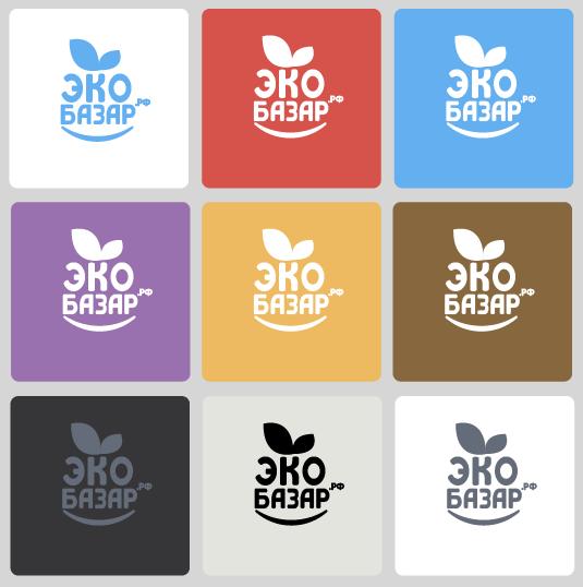 Логотип компании натуральных (фермерских) продуктов фото f_65559415d3613b72.png