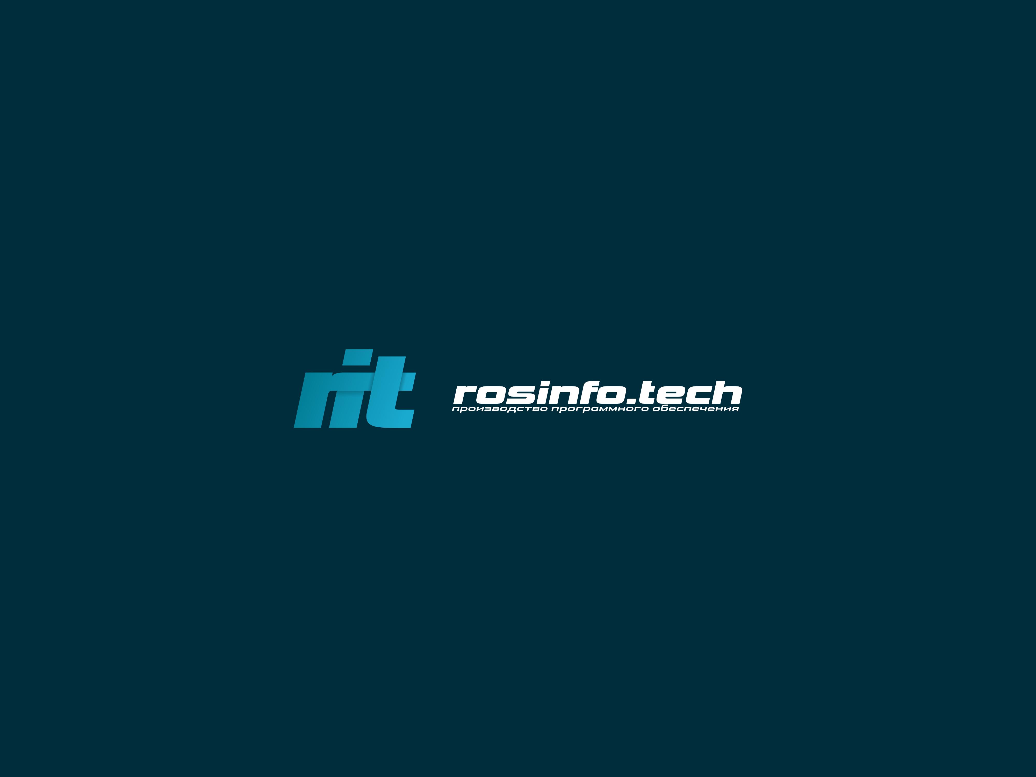 Разработка пакета айдентики rosinfo.tech фото f_1655e2b16cdd8a5d.png