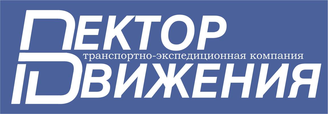Разработка логотипа фото f_6615c3482a6a3e34.png