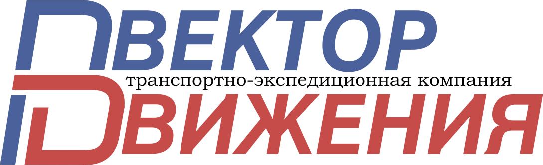 Разработка логотипа фото f_6965c3482a8d8724.png