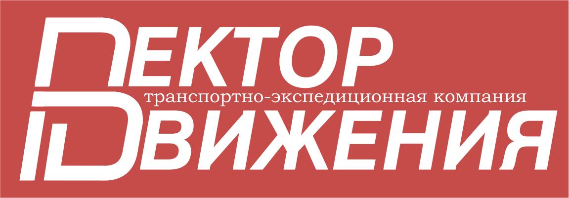 Разработка логотипа фото f_8705c3482a7a9680.png