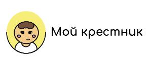 Логотип для крестильной одежды(детской). фото f_2565d4c20abaed22.png