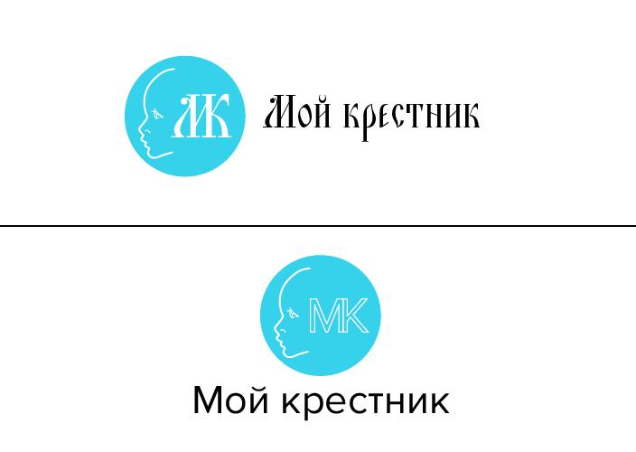 Логотип для крестильной одежды(детской). фото f_7075d4c65485e918.png