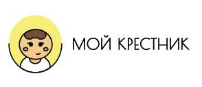 Логотип для крестильной одежды(детской). фото f_9265d4c220c8514d.png