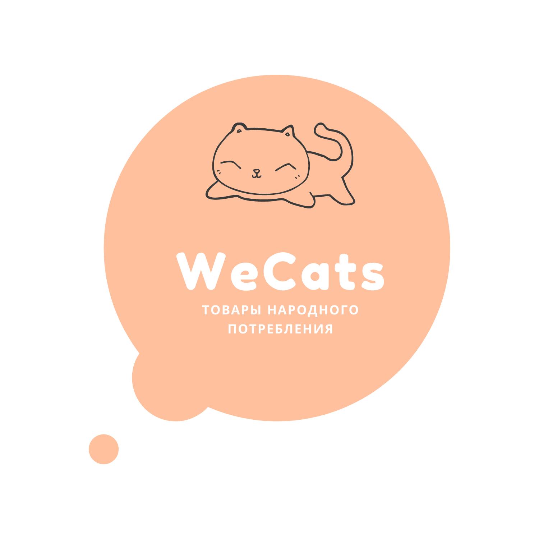 Создание логотипа WeCats фото f_3385f19bede73c9e.png