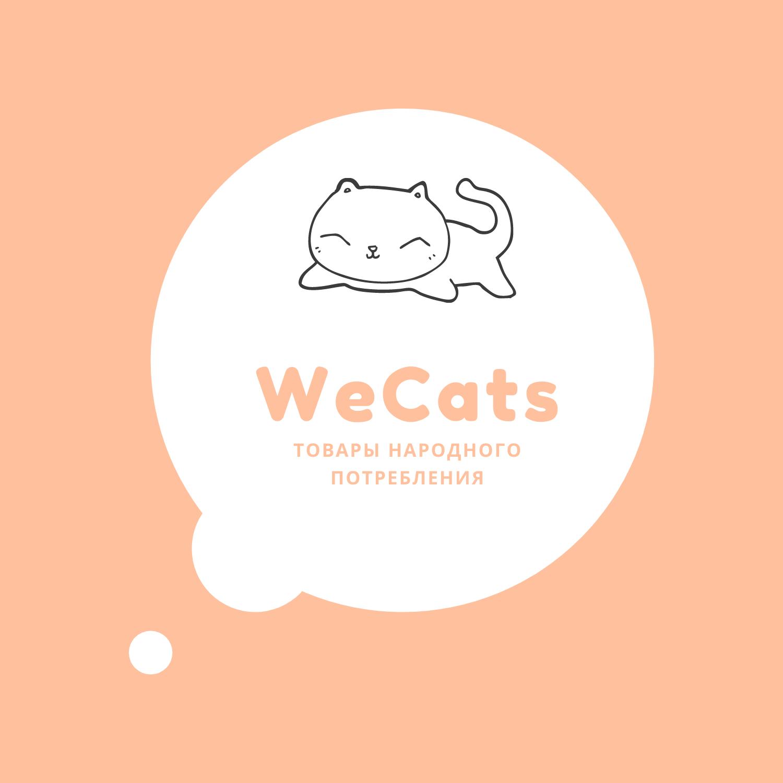 Создание логотипа WeCats фото f_8275f19bed757ed0.png