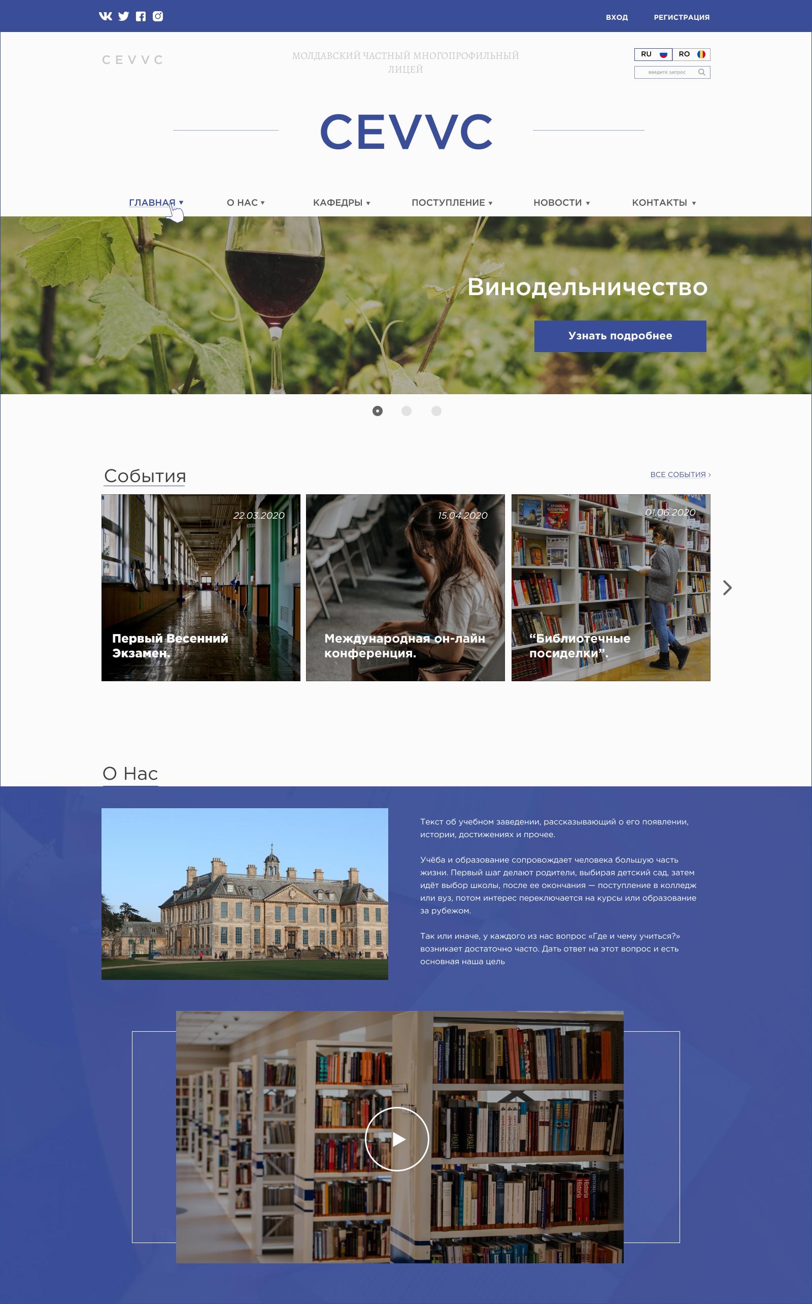 Разработка дизайна сайта колледжа фото f_2615e5ea2ce316a5.jpg