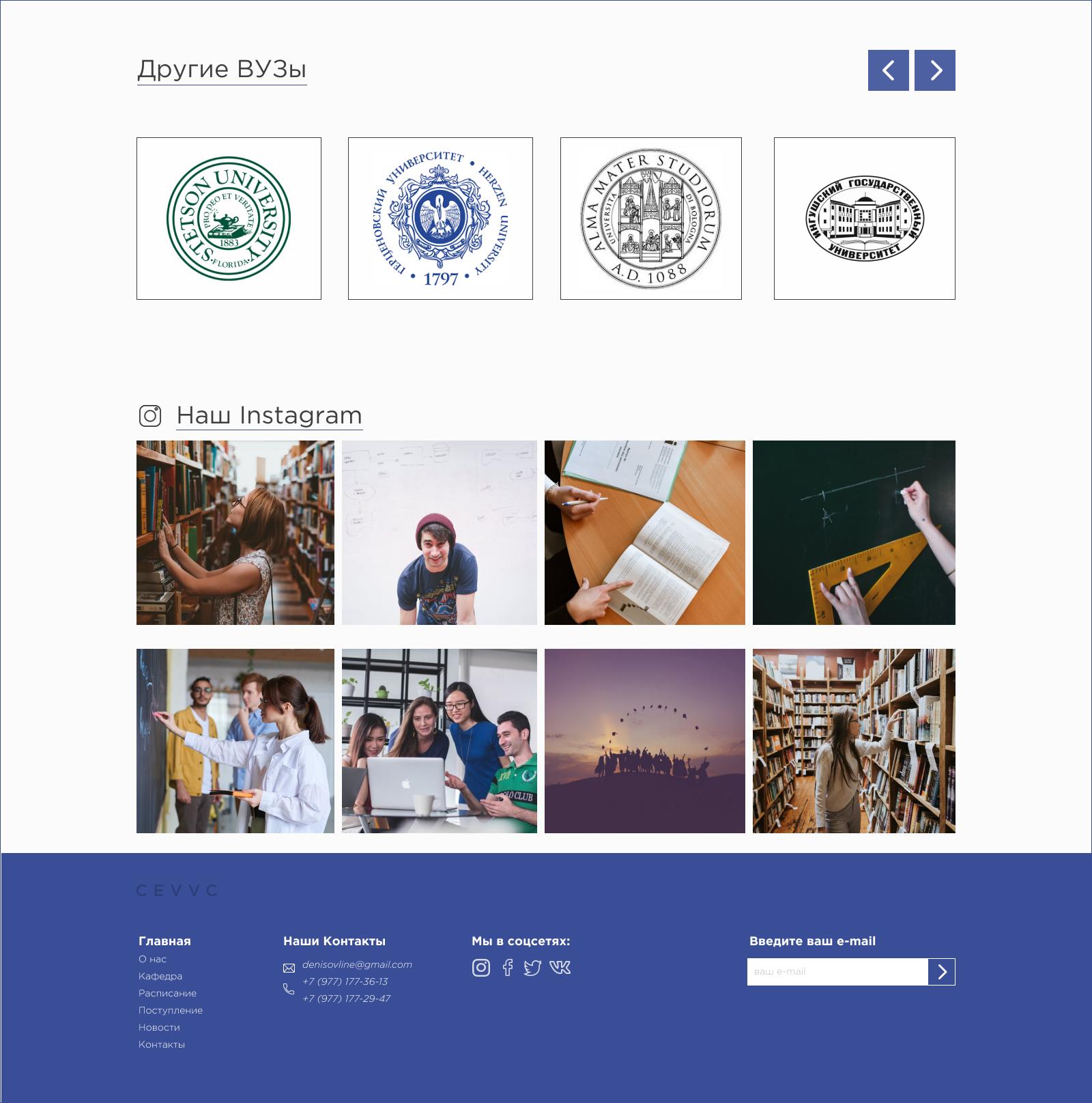 Разработка дизайна сайта колледжа фото f_8615e5ea3143de2f.jpg