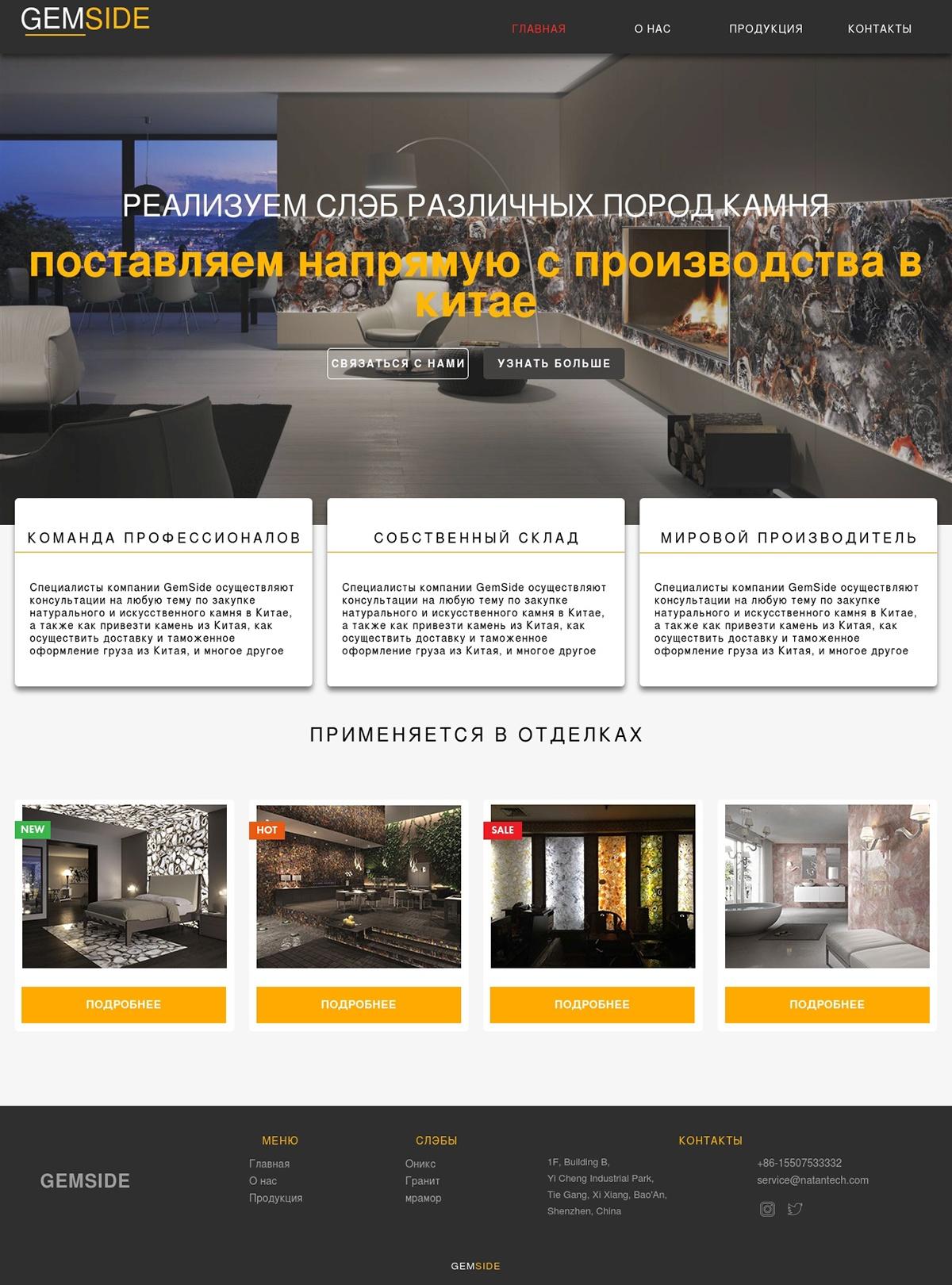 Разработать дизайн сайта фото f_5015b6d2d01ec558.jpg