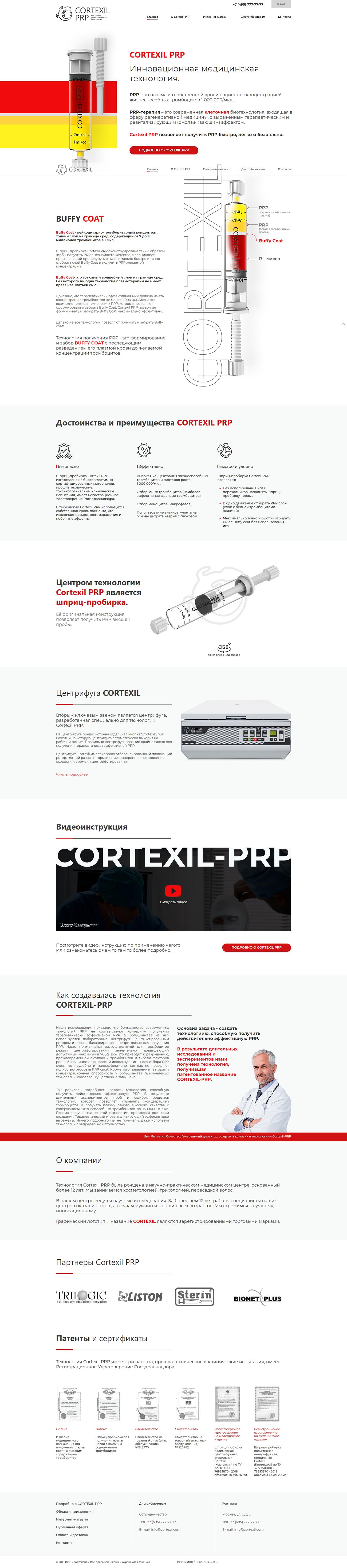 CORTEXIL PRP