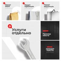 Упаковка маркетингового агенства
