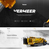 """Landing page """"Vermeer"""""""