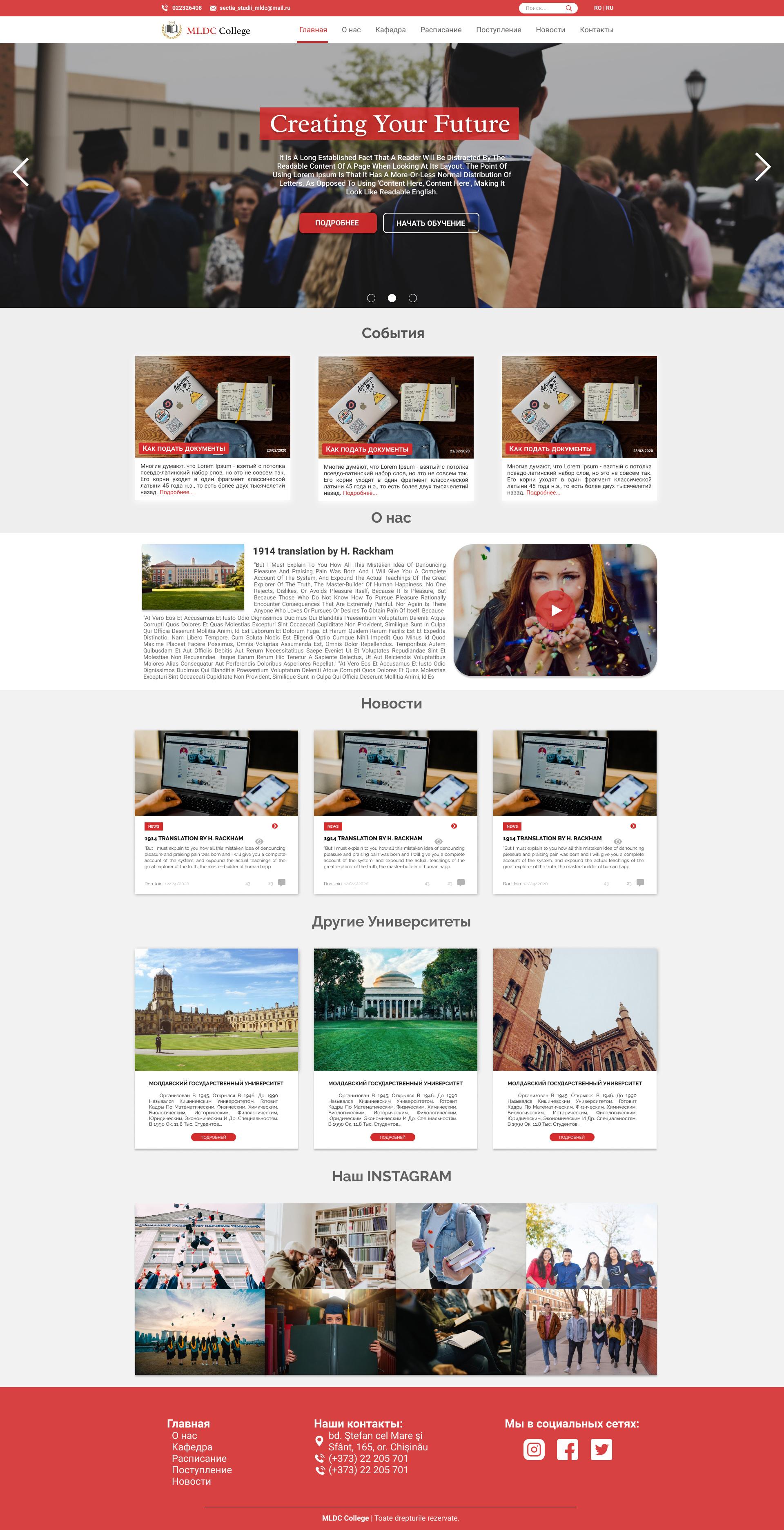 Разработка дизайна сайта колледжа фото f_0385e6944a3017b4.jpg