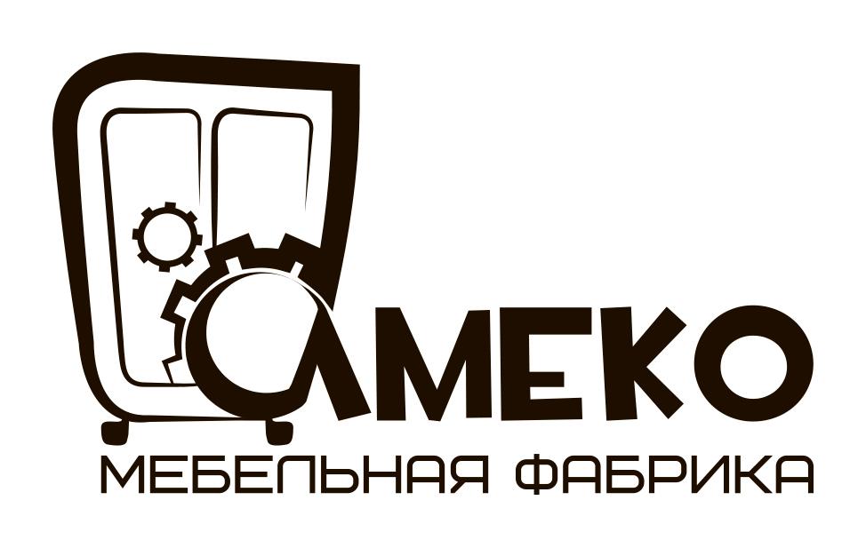 Ребрендинг/Редизайн логотипа Мебельной Фабрики фото f_123548e0cdce73ee.jpg