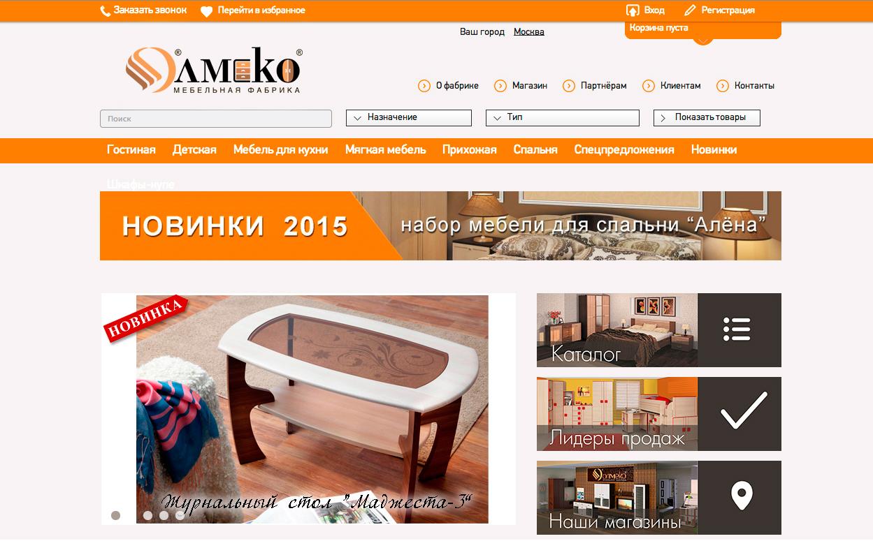 Ребрендинг/Редизайн логотипа Мебельной Фабрики фото f_358548f3f3206989.jpg