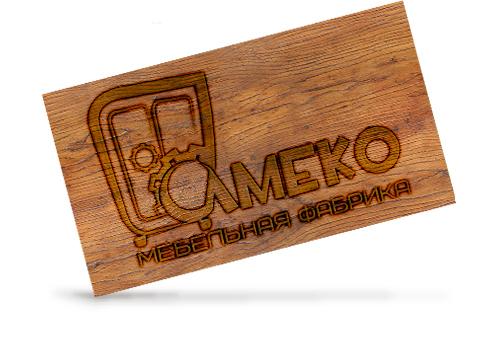 Ребрендинг/Редизайн логотипа Мебельной Фабрики фото f_518548e0ce240932.jpg
