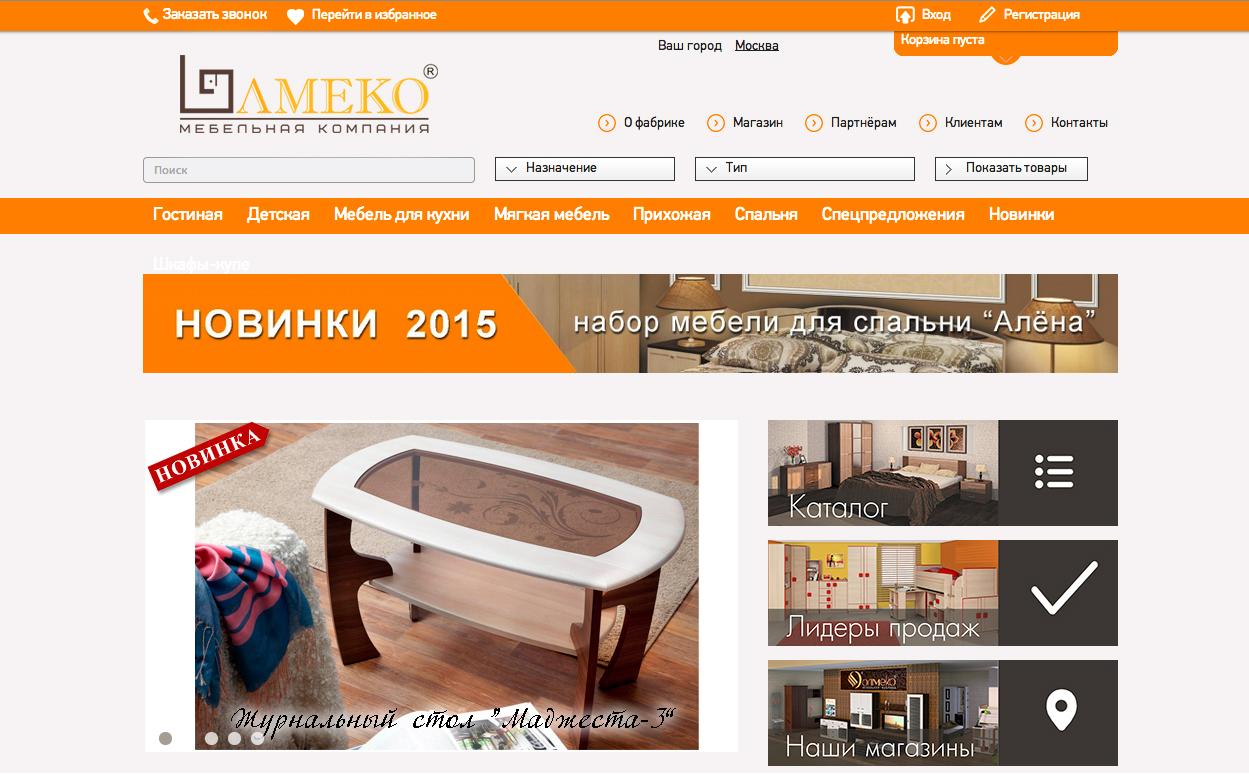 Ребрендинг/Редизайн логотипа Мебельной Фабрики фото f_774548ddd9a6660f.jpg