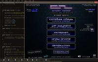Софт для многофункционального терминала