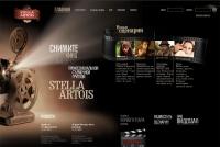 Stella Artois - проектор