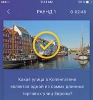 iOS приложение - Умная страна