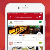 Restan (доставка еды и бронирование стоиков) (iOS +Web+ Ресторан)