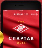Футбольное приложение - Спартак