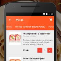 Сервис доставки еды с приложением для партнеров.