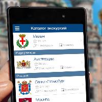 Аудиогид - Путеводитель, Android