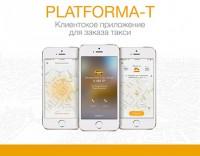 Дизайн приложения Такси