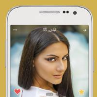 Знакомства на Арабском (iOS+Android+Web)