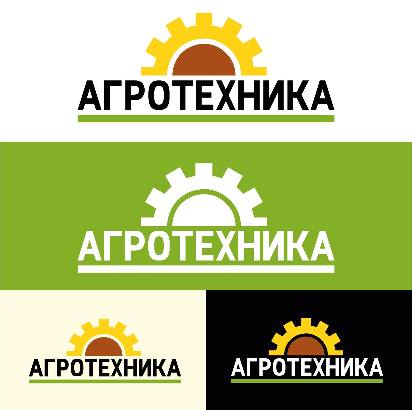 Разработка логотипа для компании Агротехника фото f_0315c07b4415ed44.jpg