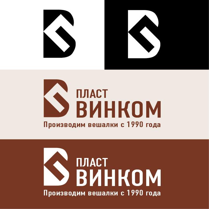 Логотип, фавикон и визитка для компании Винком Пласт  фото f_8415c40a6d323318.jpg