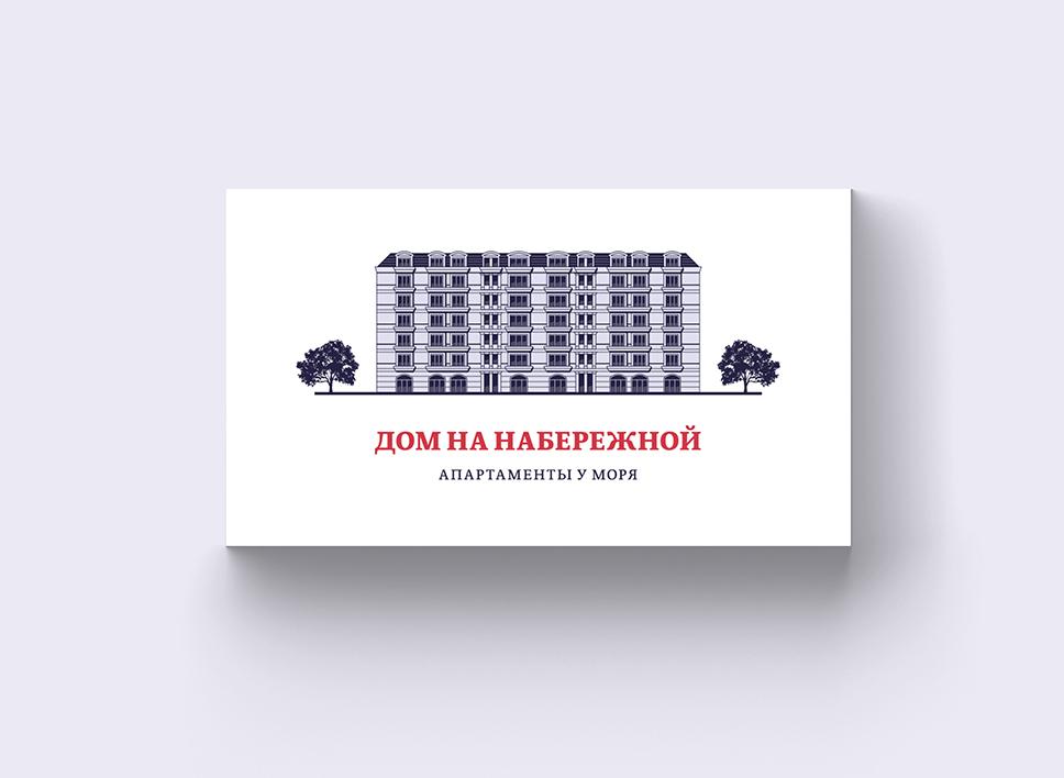 РАЗРАБОТКА логотипа для ЖИЛОГО КОМПЛЕКСА премиум В АНАПЕ.  фото f_2655de87a124fe43.jpg