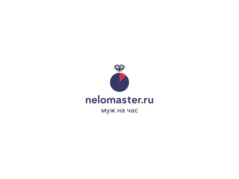 """Логотип сервиса """"Муж на час""""=""""Мужская помощь по дому"""" фото f_5485dbe2b46d5356.jpg"""