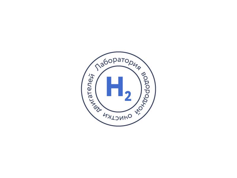 """Разработка фирменного стиля для """"Лаборатории водородной очис фото f_9685dc1f5d4c0554.jpg"""