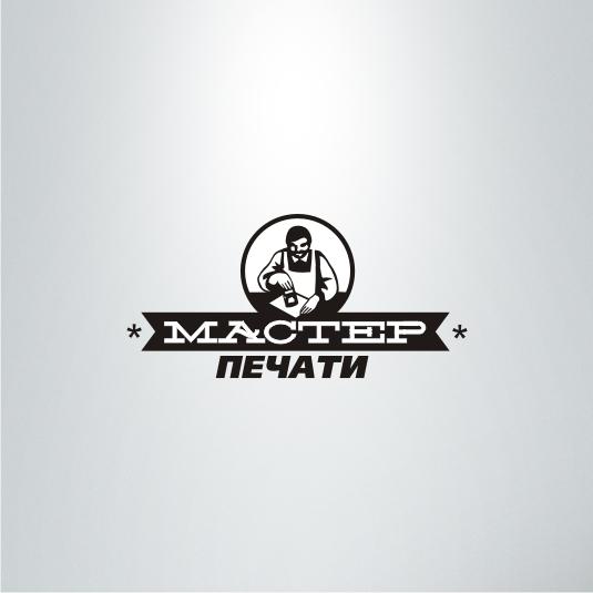 """Фирма штемпельной продукции """"Мастер печати"""""""