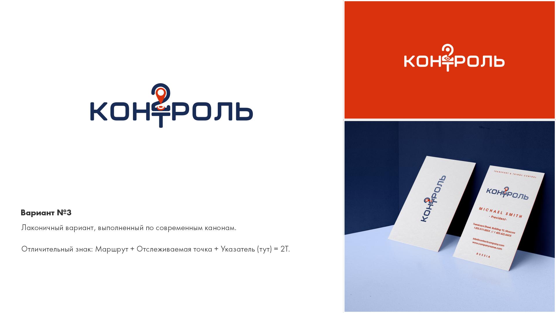 Разработать логотип фото f_3125e2181a2eb128.png