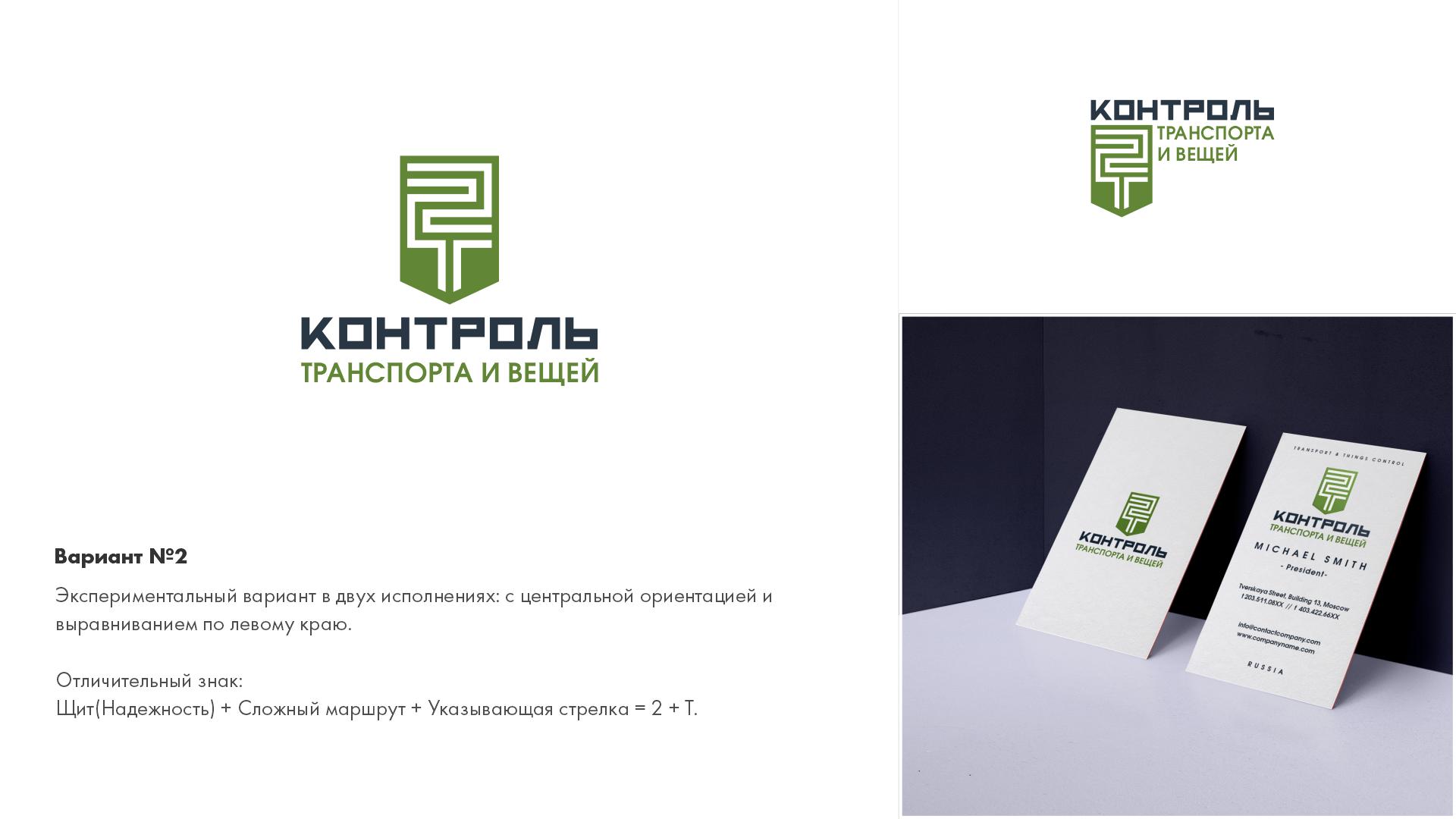 Разработать логотип фото f_3855e21819f099e6.png