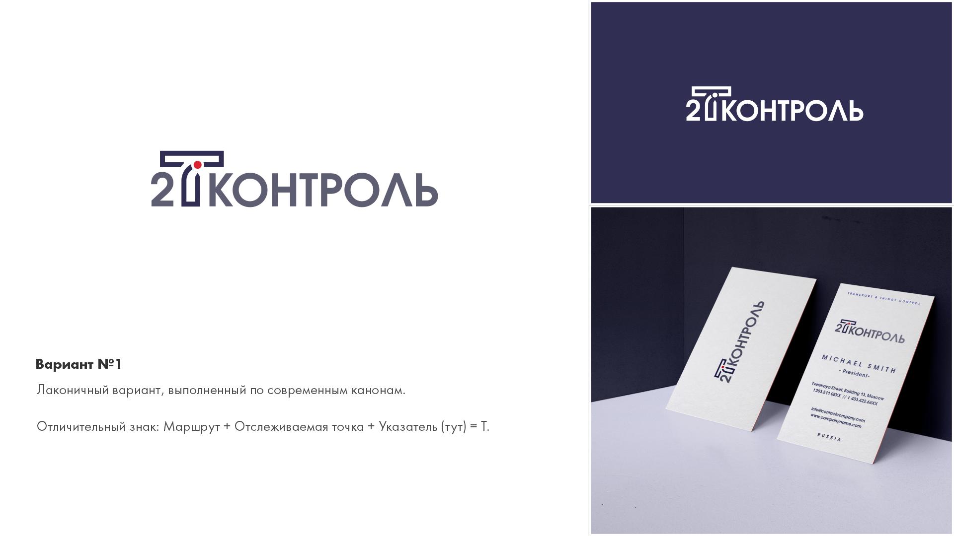 Разработать логотип фото f_4955e21819a76a52.png
