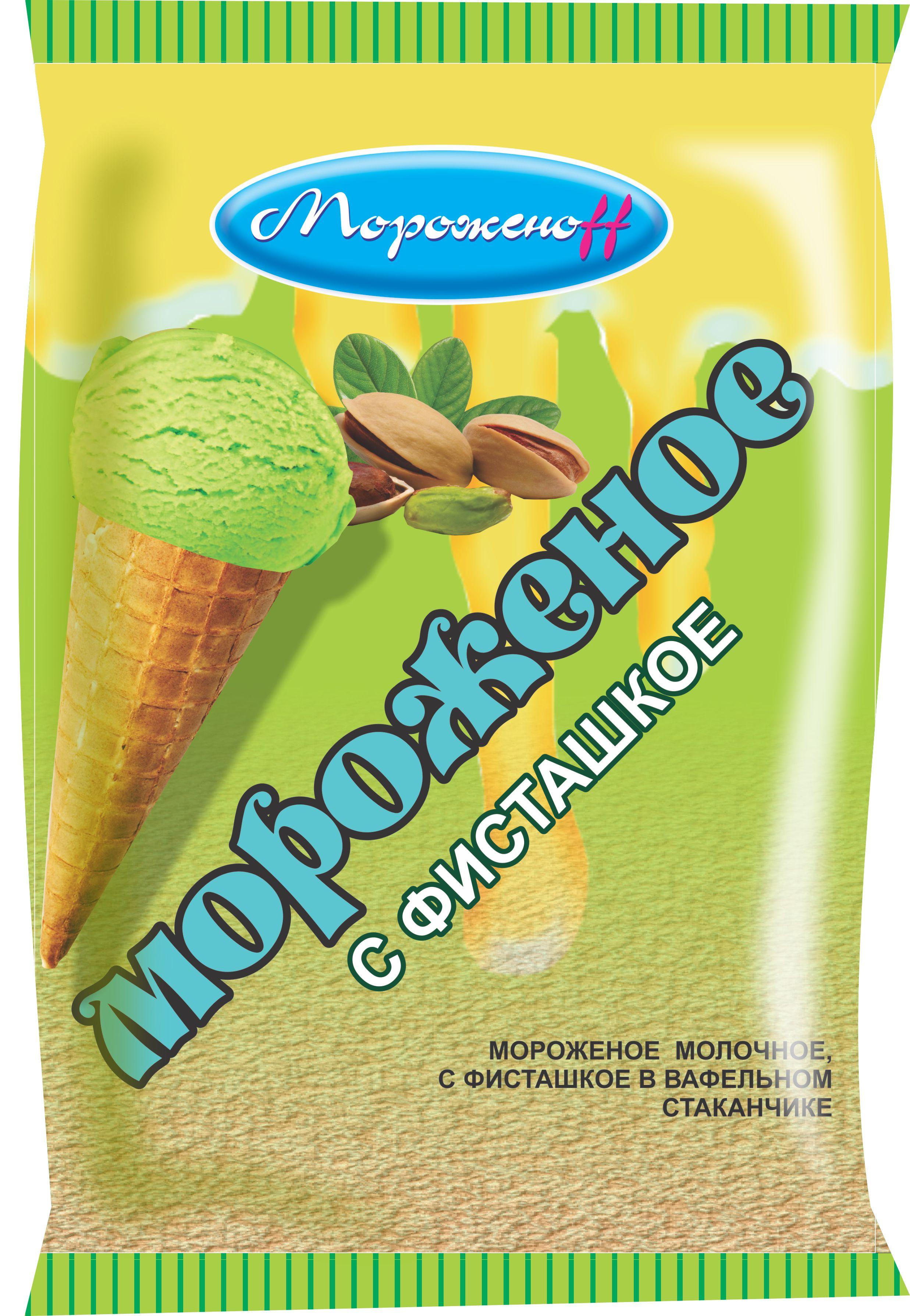 Разработка дизайна для упаковки мороженого фото f_638530b00c9f0eb4.jpg