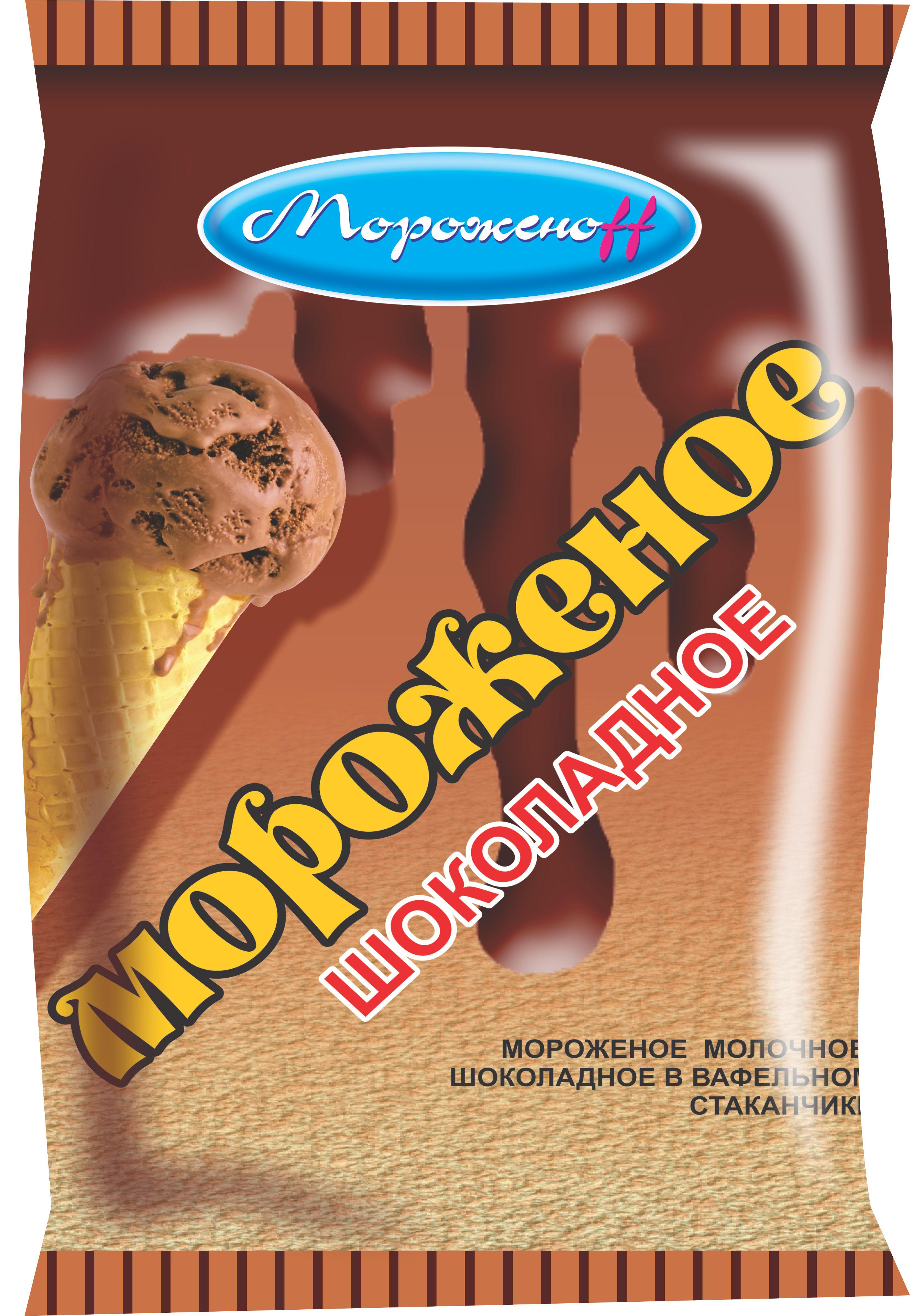 Разработка дизайна для упаковки мороженого фото f_700530464213d762.jpg