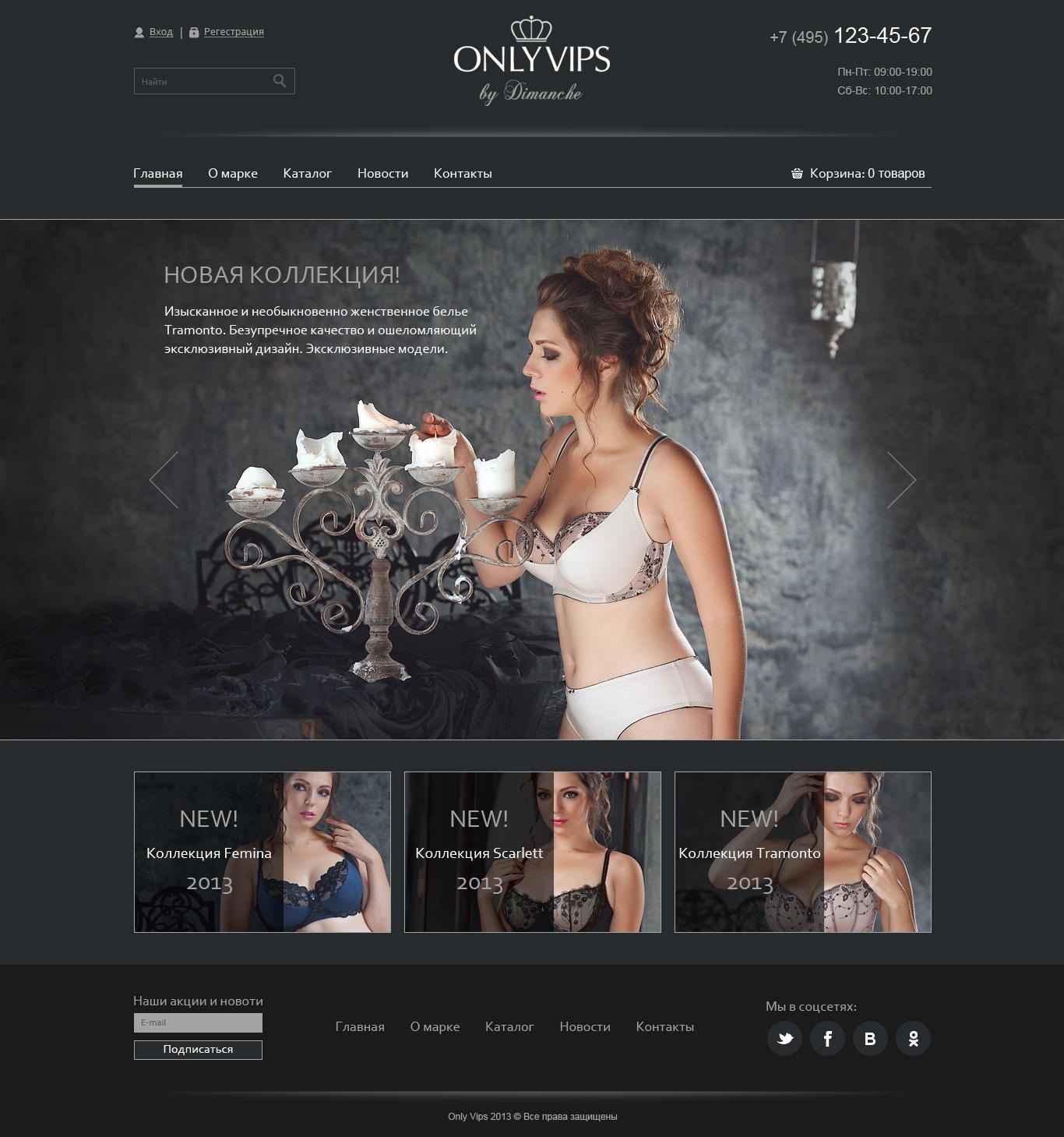 Разработка главной страницы для бренда жен. нижнего белья фото f_9355267963b748c9.jpg